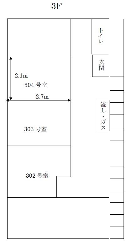 栗山ビル3階間取り.jpg